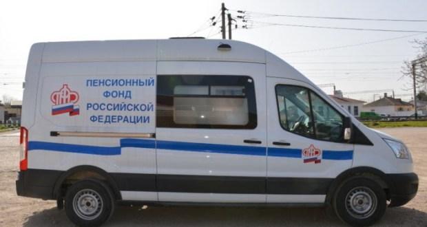 Пенсионный фонд РФ в Севастополе: график выездных приёмов в октябре