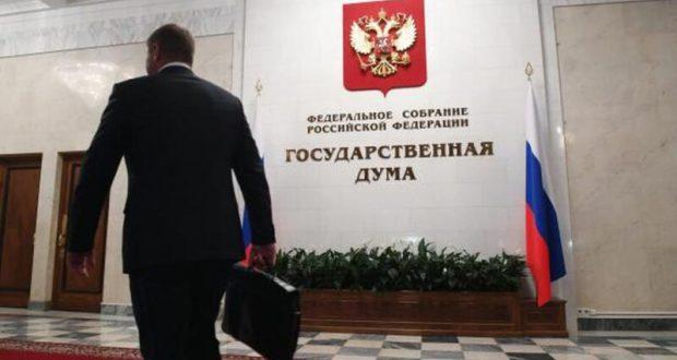 В Госдуму внесен законопроект, разрешающий брать на госслужбу бывших граждан Украины