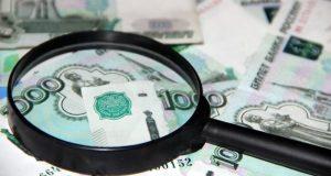В Севастополе директор одной из школ неэффективно распорядилась суммой в 4,5 млн рублей