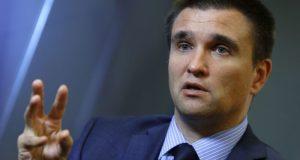 Украина требует признать Азовское море и Керченский пролив международными водами