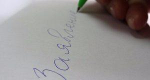 """17-летний парнишка в Севастополе отправился под суд за ложный донос. Лгал """"во спасение"""""""