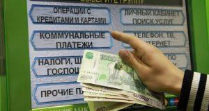 Население Крыма недоплачивает за услуги ЖКХ