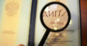 Главного бухгалтера Государственной экспертизы Севастополя осудят за мошенничество