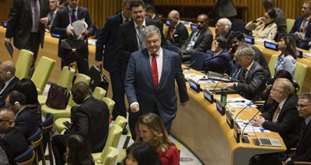 Порошенко на Генассамблее ООН: стоны о Крыме, Азовском море и «проклятых оккупантах»