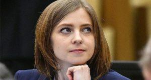 Наталья Поклонская предложила не повышать пенсионный возраст. В Госдуме порыв не оценили