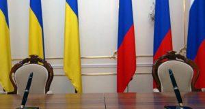 Россия получила официальную ноту от Киева о разрыве Договора о дружбе