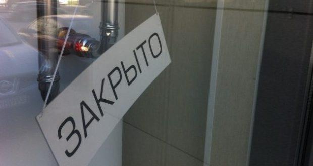 """В Симферополе закрыли очередной торговый центр. Под """"раздачу"""" попала """"Точка"""""""