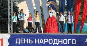 Евпатория готовится к празднованию Дня народного единства