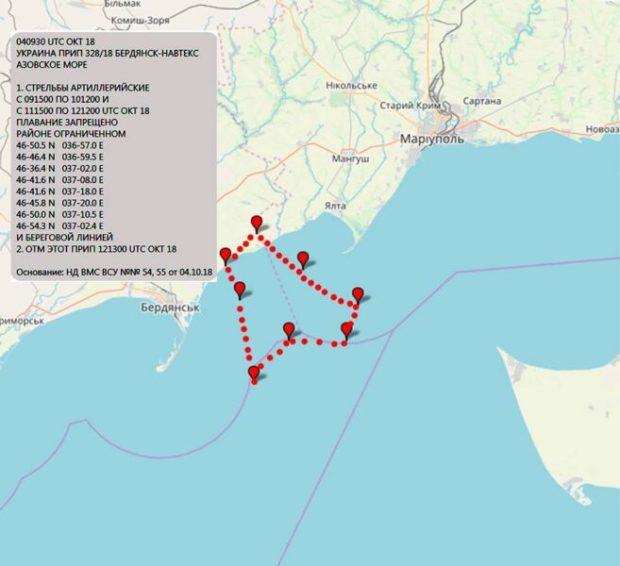 Украина перекрывает часть Азовского моря для свободного судоходства