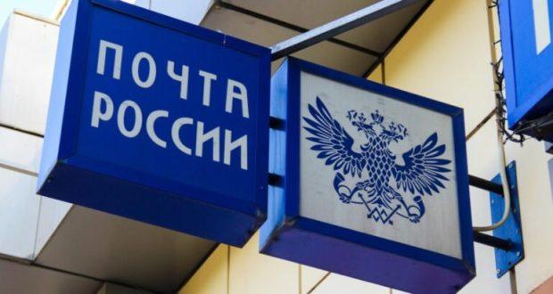 В Джанкойском районе задержали сотрудницу почты - подозревают в подделке документов