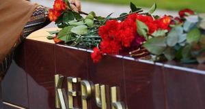 В пятницу на площади Ленина в Керчи люди простятся с невинными жертвами массового убийства в лицее