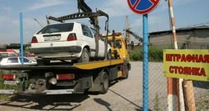 Кто должен оплачивать расходы за хранение транспорта на штрафстоянке?