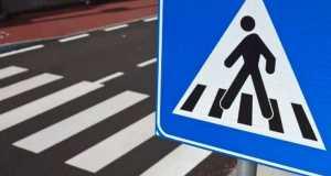 Госавтоинспекция проведет в Симферополе рейд «Пешеход! Пешеходный переход!»