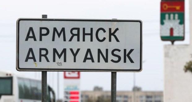 На севере Крыма нет повторного превышения вредных веществ в воздухе