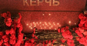 Трагедия в Керчи: кто виноват и что делать? ВЦИОМ изучил мнения россиянТрагедия в Керчи: кто виноват и что делать? ВЦИОМ изучил мнения россиян