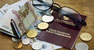 В Крыму утвержден прожиточный минимум пенсионера на 2019 год – 8 560 рублей