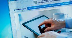 Эхо трагедии в Керчи: за что Роскомнадзор накажет СМИ