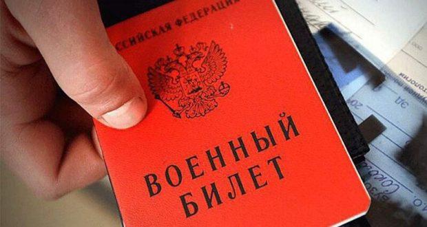 На Украине возмутились призывом на срочную службу в Крыму