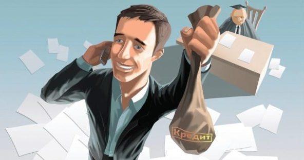 Деньги в долг? Кредитный брокер - в помощь