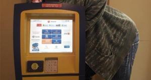 В Судаке житель Закавказья «бомбил» терминалы пополнения счета