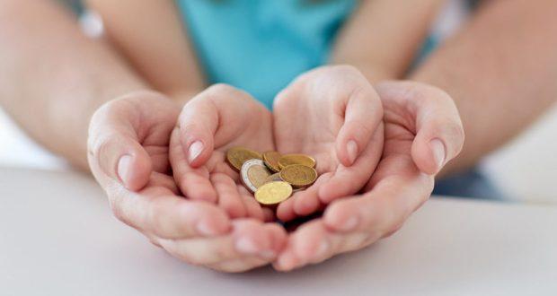 25 ноября - День матери. Какие выплаты положены мамам по линии ПФР
