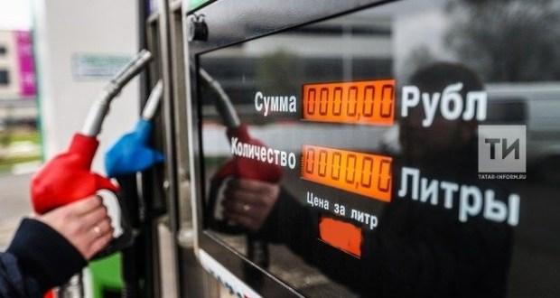 ФАС заинтересовалась обеспечением поставок бензина и дизтоплива в Крым