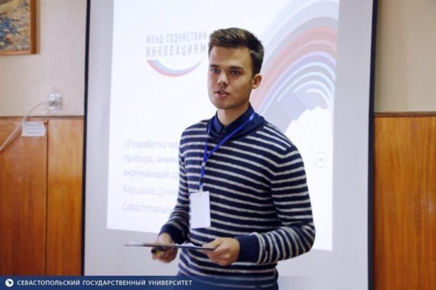 В Севастополе определили претендентов на полумиллионный грант программы «УМНИК»