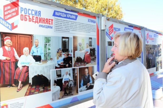 На симферопольской площади Ленина открыта фотовыставка «Народы Крыма»