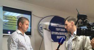 Центр поддержки гражданских инициатив представили в Севастополе