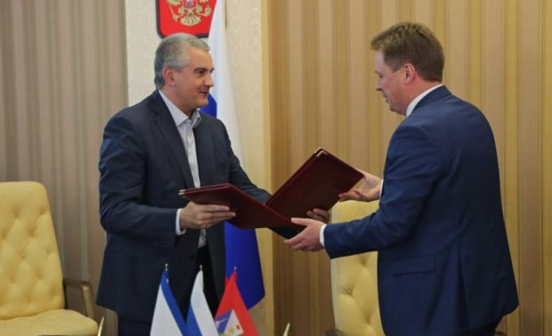 Севастополь и Крым подписали Соглашение о сотрудничестве