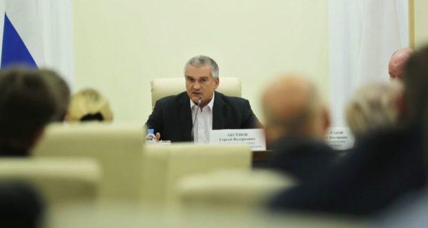 Правительство Крыма разрабатывает меры поддержки обманутых вкладчиков