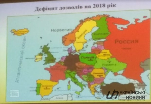 Украинский чиновник ответит за карту с российским Крымом