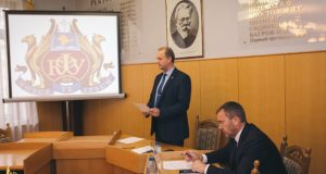 В КФУ знают, как развить сельские территории Крыма