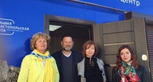 В Севастополе открыли два туристских информационных центра