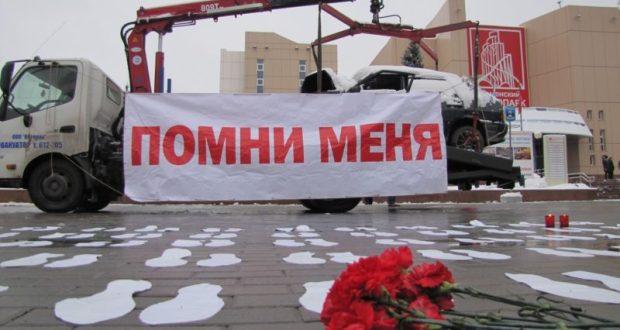 """18 ноября в Симферополе - акция """"0 ДТП - наша цель"""""""