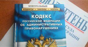 Владимир Путин подписал закон о введении в КоАП РФ новых кассационных судов общей юрисдикции