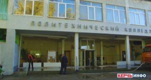 Восстановление поврежденного корпуса Керченского политехнического колледжа еще не началось