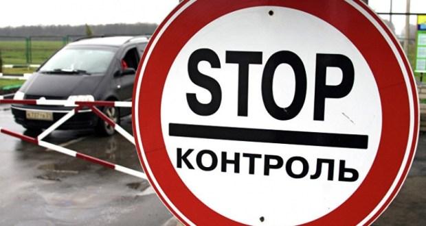 Пьяный нарушитель пытался пешком пересечь российско-украинскую границу в районе Армянска