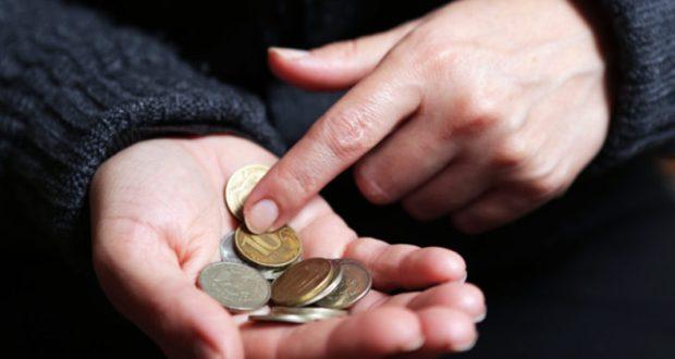 Официально: 20% россиян живут в условиях жесткой экономии
