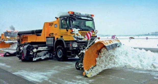 Коммунальщики Евпатории готовятся к зиме