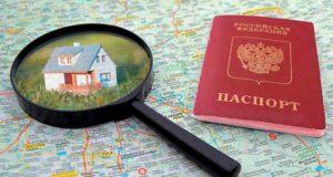 Право граждан на регистрацию в садовом доме защищается законом