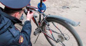 В Евпатории сотрудники полиции поймали «любителя» чужих велосипедов