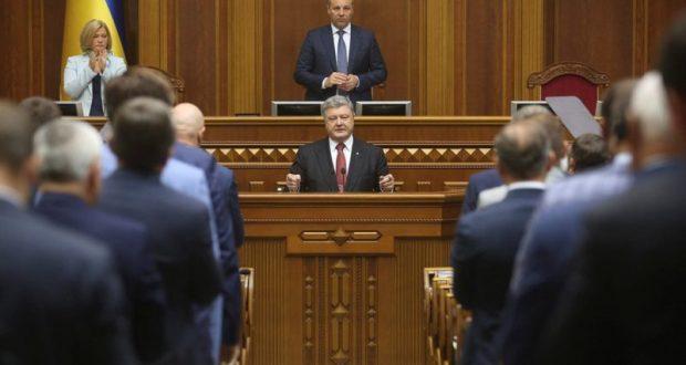 Верховная рада Украины проголосовала за разрыв Договора о дружбе с Россией