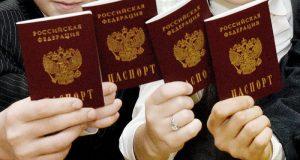 На Украине госслужащих проверят... на наличие родственников с гражданством России