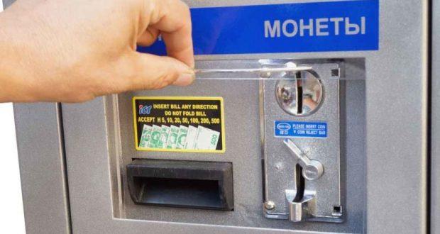"""В Симферопольском районе """"пал жертвой"""" грабителей очередной платёжный терминал"""