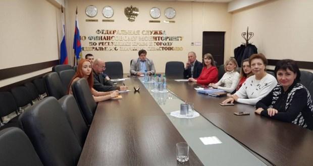 В Севастополе провели подготовку к проверке оценщиков ФАТФ