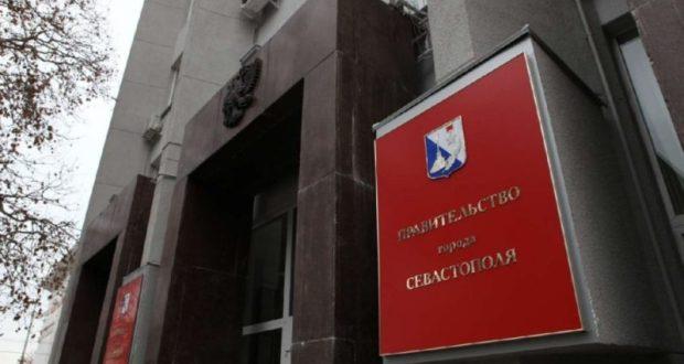 В Севастополе создали согласительную комиссию по бюджету и… сорвали ее заседание
