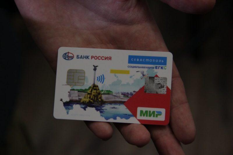 Единая городская карта Севастополя вскоре прочно войдёт в обиход