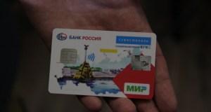 Единую городскую карту Севастополя начнут выдавать уже в конце декабря