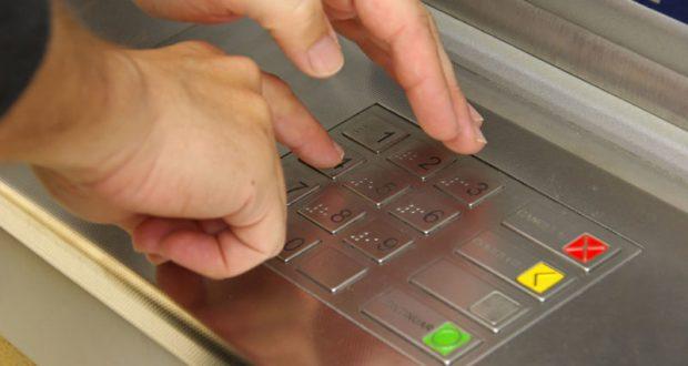 А где вы написали пин-код банковской карты? Житель Нижнегорского района уже попал впросак